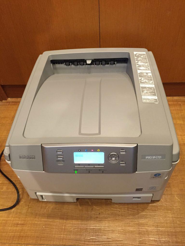 RICOH IPSIO SP C721 プリンターの写真