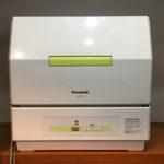 Panasonic NP-TCB1 食器洗浄器の写真