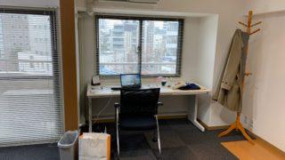 オフィス家具の回収(渋谷区)作業前の写真2
