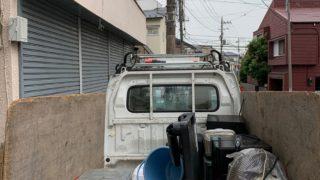 軽トラック半分パックにて回収川崎市(幸区)の写真1