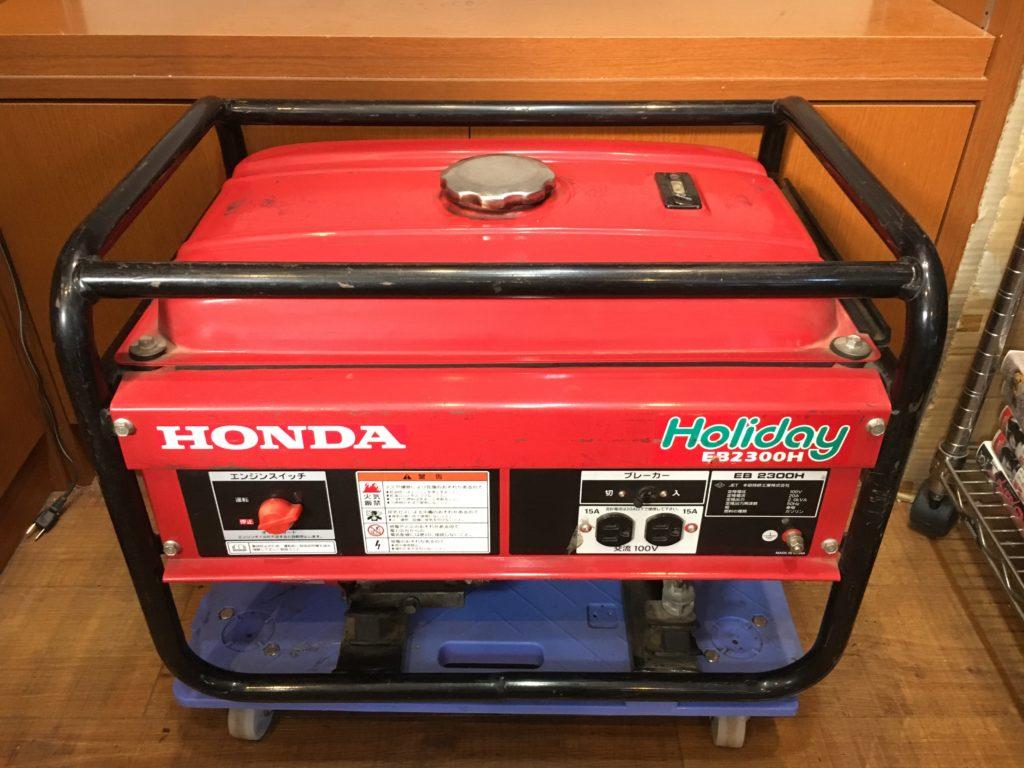 川崎市中原区にて発電機を買取の写真2
