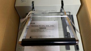 会社の事務所の片付けで事務用品を買取(中央区)の写真2