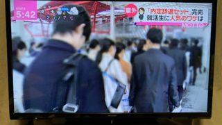 お引越し前の回収にてTVを買取(江東区)の写真1