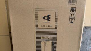 加湿空気清浄機を買取(大田区)の写真2