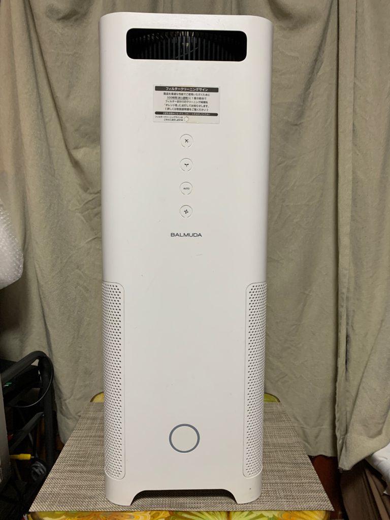 空気清浄機を買い取り致しました。(世田谷区)の写真2