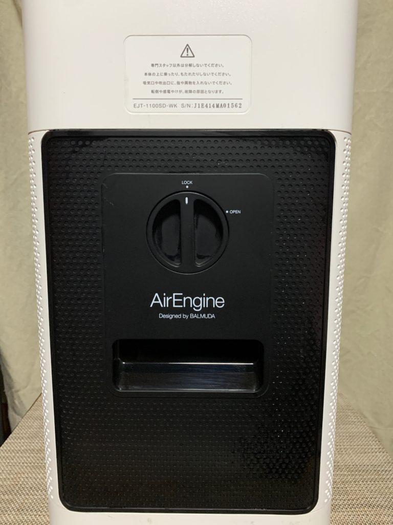 空気清浄機を買い取り致しました。(世田谷区)の写真1