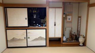 品川区の二階建て一軒家の残置物処分(遺品整理)前の写真5