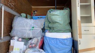 川崎市川崎区でのお引っ越し時の不用品回収後の写真