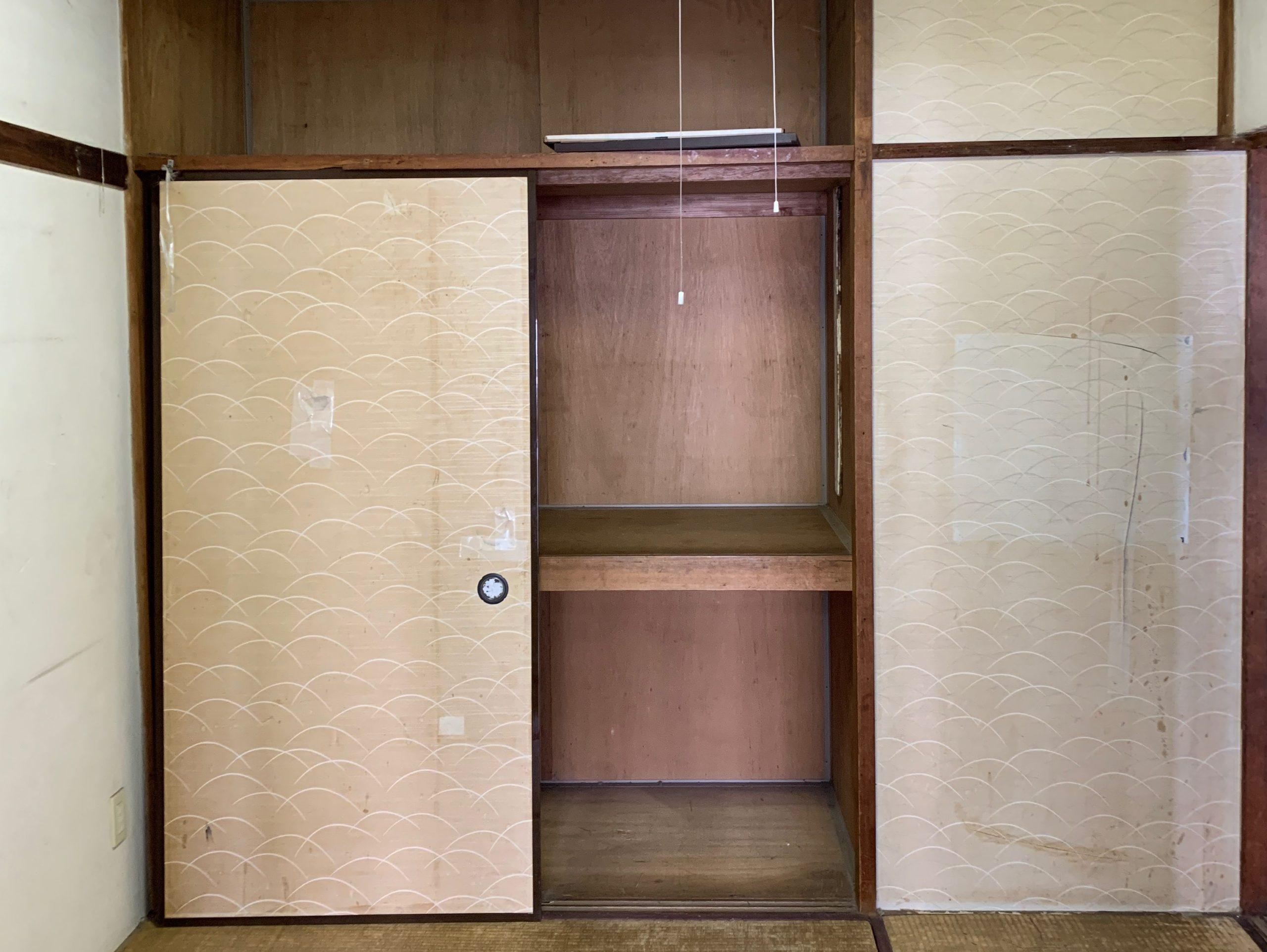 都営住宅の残置物処分(生前整理)後の写真(部屋2)目黒区