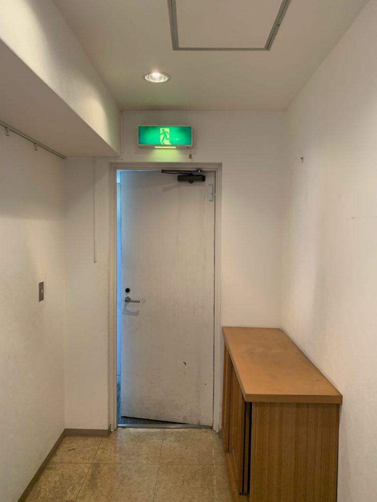 英会話教室の移転のための処分後の写真1(川崎市川崎区)