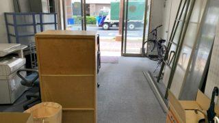 閉業のためオフィス什器などの撤去前の写真1(品川区)